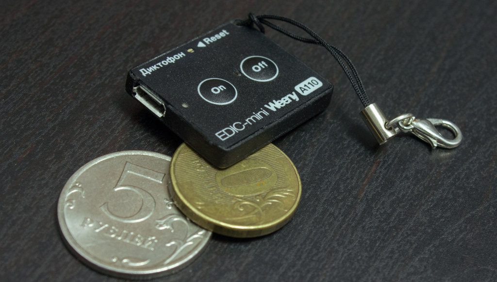 диктофон маленький для прослушки купить