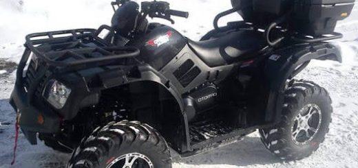 Квадроцикл CF MOTO-500 A