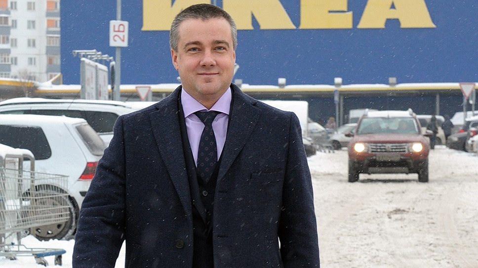 ИКЕА Пономарев