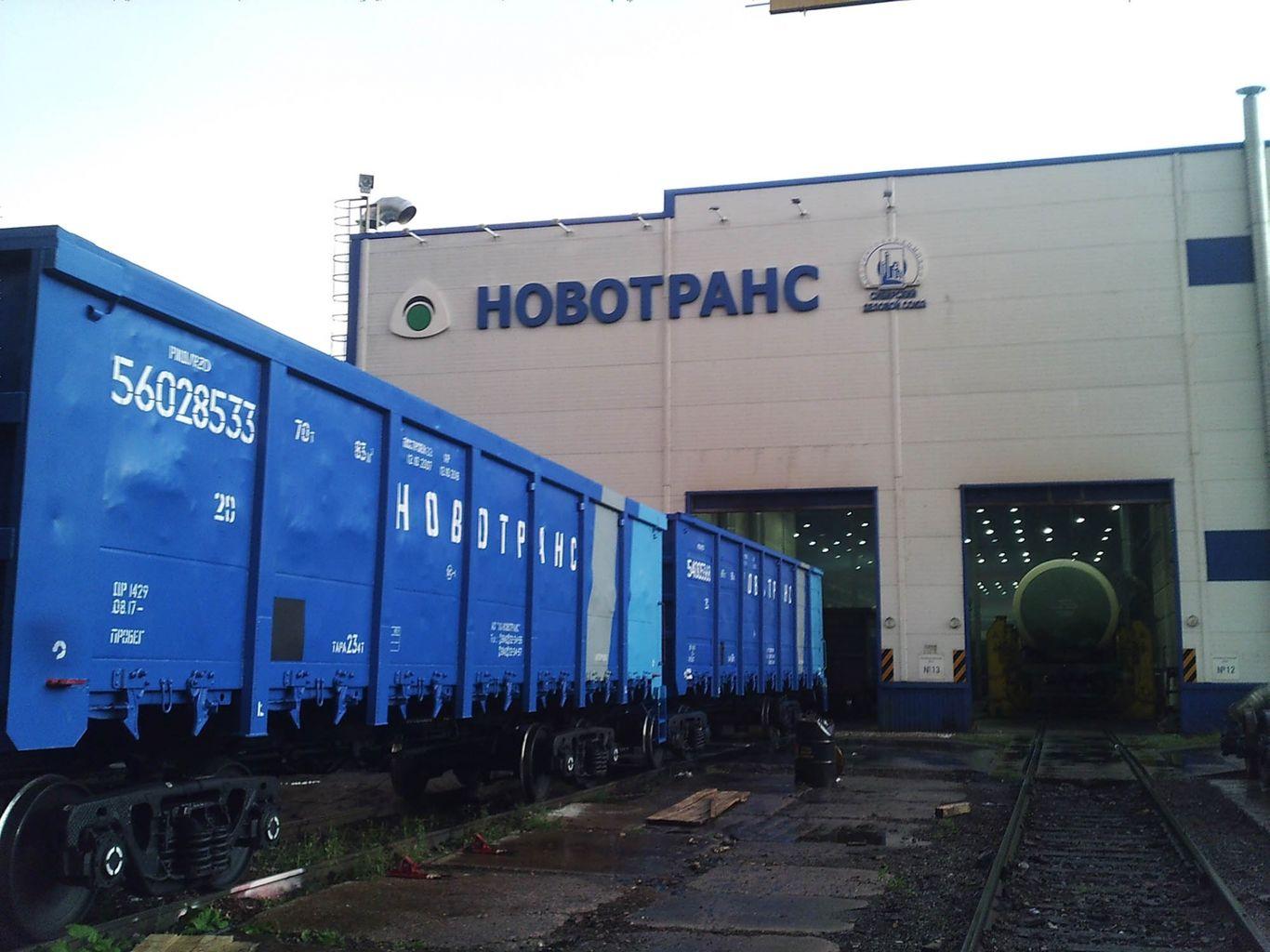 Константин Гончаров Новотранс