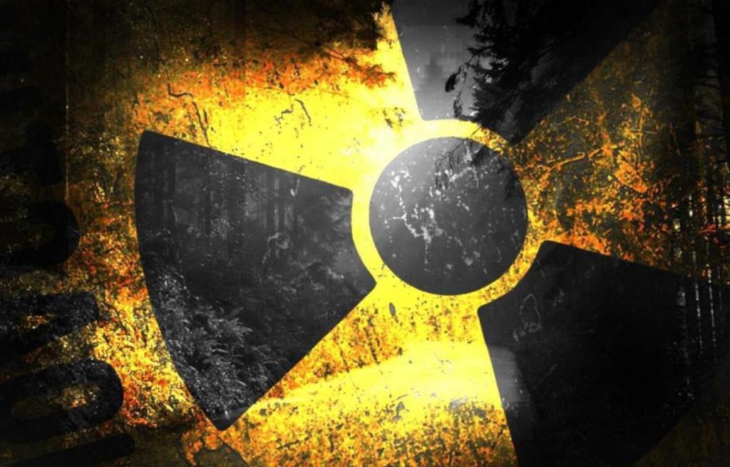 Вред от радиации