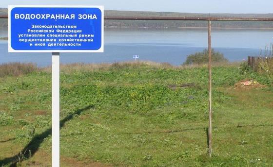 Нерестовый запрет и Водоохранная зона