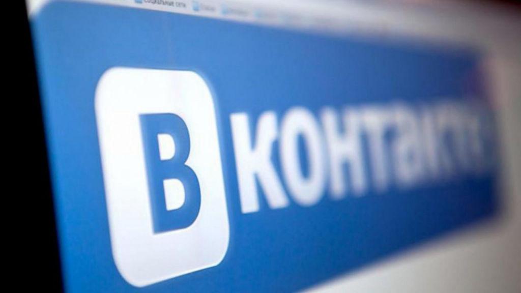 продвижение ВКонтакте