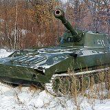 """Самоходная гаубица """"Гвоздика"""" 122 мм"""