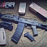 патрон для самообороны