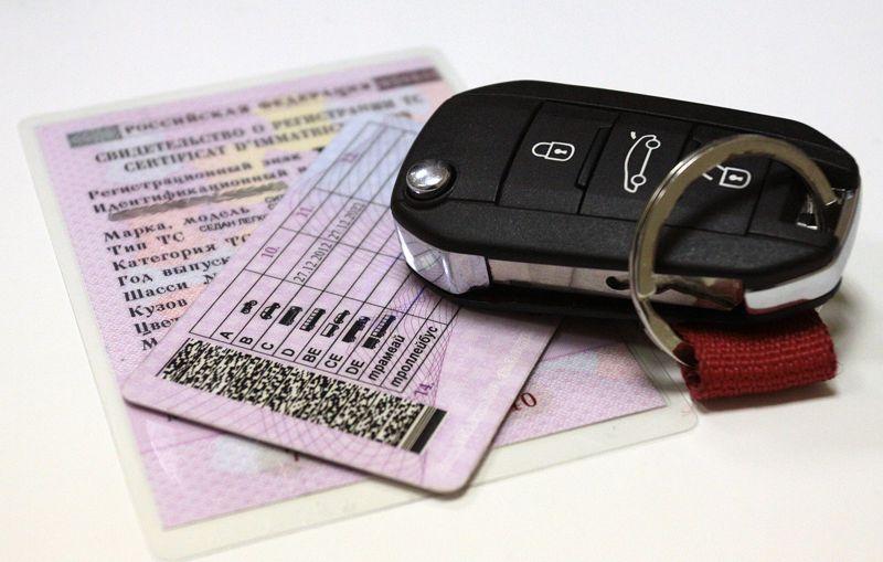 водительские права Благовещенск