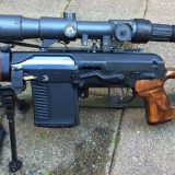 Санкции против отечественного охотничьего оружия и патронов