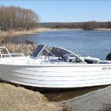 Лодка Квинтрекс 475